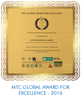 Mtc Golbal Award foe excellence 2016