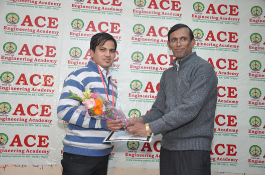 Amit Rawat EC 51 IES-2015