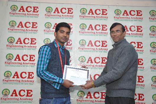 Rahul Meena 78th EE IES-2015