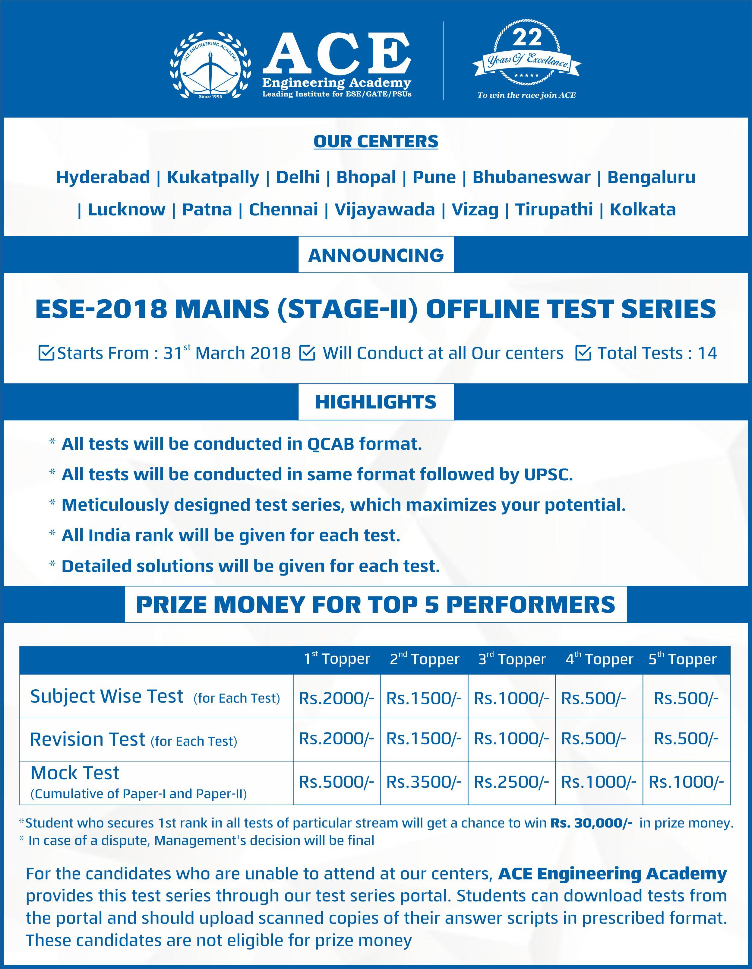 ESE - 2018 Stage-II Mains Offline Test Series